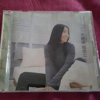 辛晓琪 Winnie Hsiao First Karaoke Compilation VCD