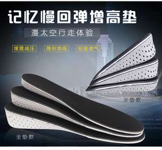 3cm high Insoles for shoes