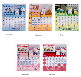 DIY Calender Block, Hello Kitty, Doraemon