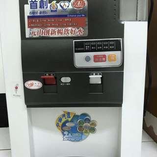 元山牌飲水機(台灣製造)