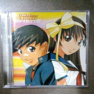 Gate Keepers Spirits Character Vocals CD