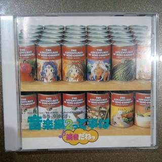 Ah My Goddess Mini Ost Vol.2 CD