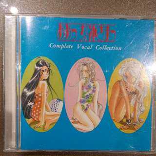 Ah My Goddess Complete Vocal Collection