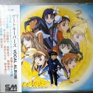 Gate Keepers Vocal Album CD