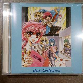 Rayearth Complete Vocal Collection CD