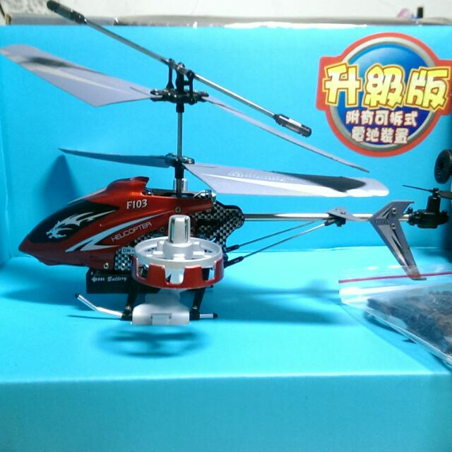 9成新的電動遙控飛機