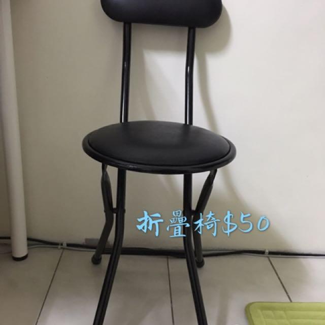 黑色摺疊椅