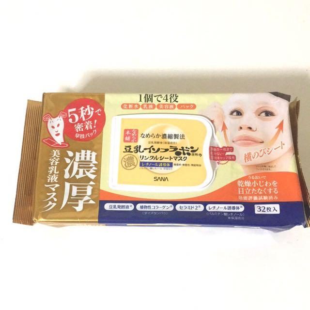 全新✨日本🇯🇵 SANA 豆乳美肌緊緻潤澤面膜 32入