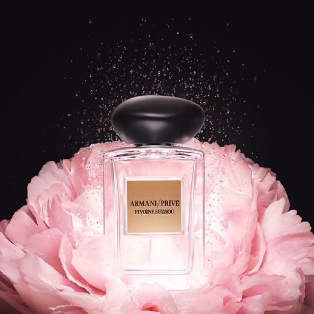 全新》Armani 高級訂製淡香水系列 prive 蘇州牡丹 100ml