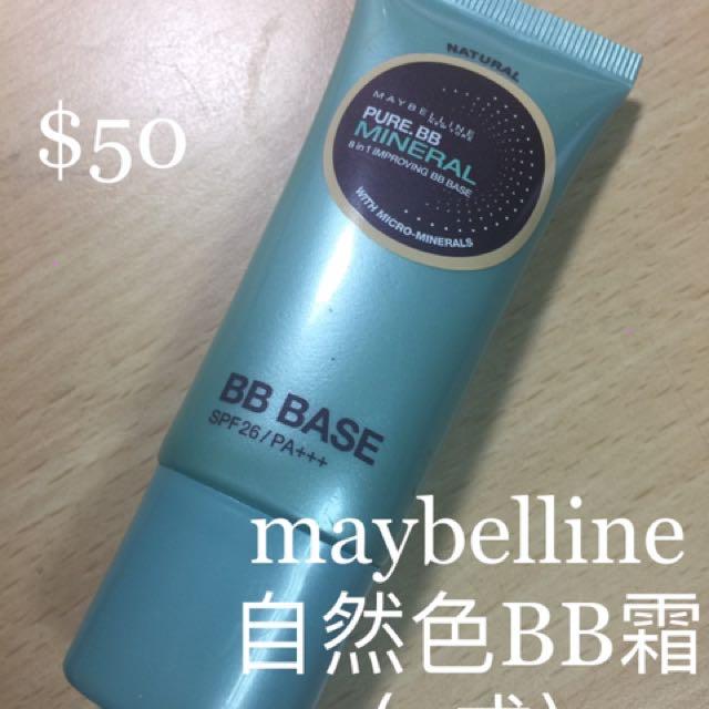 BB霜 Maybeline