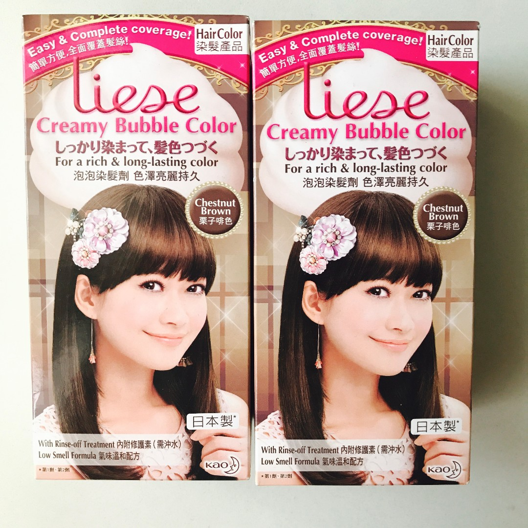 Brand New Liese creamy bubble hair color - Chestnut Brown