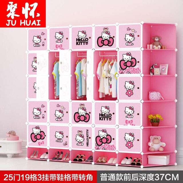 Ordinaire Hello Kitty DIY Cube Cabinet W/ Side U0026 Shoerack, Home U0026 Furniture On  Carousell