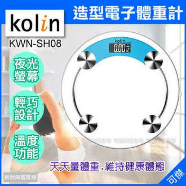 歌林kolin KWN-SH08 造型電子體重計 數位螢幕顯示#畢業大出清#交換最划算