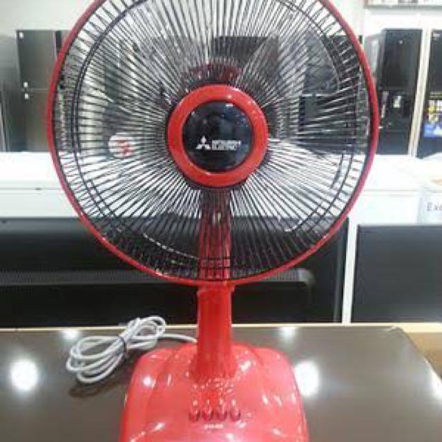 mitsubishi fan