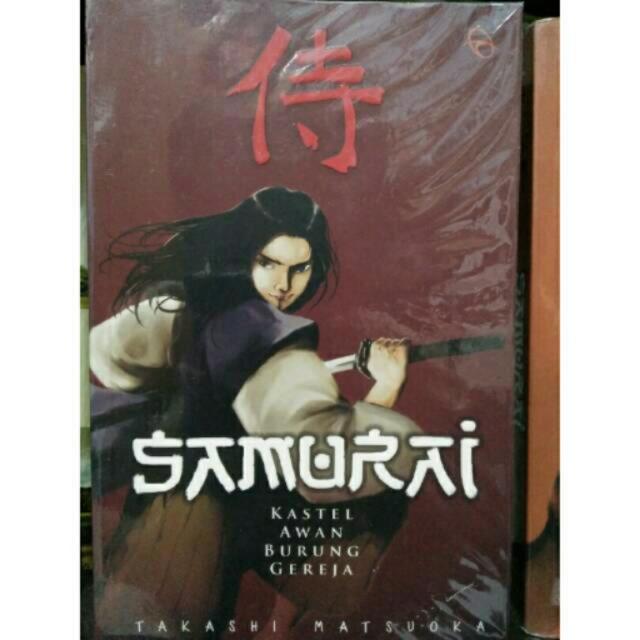 Novel Samurai #1 #2 Takashi Matsuoka