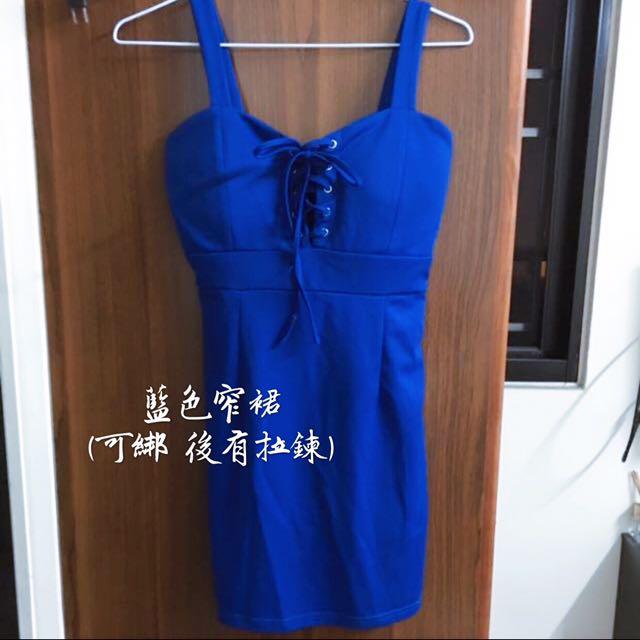 藍色party 連身窄裙