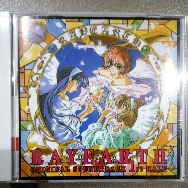 Rayearth OST 1st Half CD
