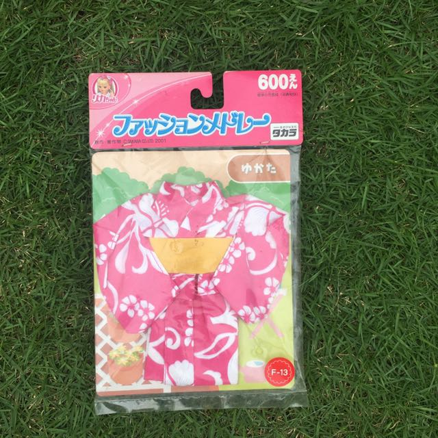 Takara JeNny Accessory (kimono)