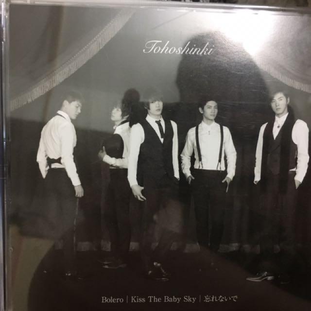 Tohoshinki Bolero/Kiss The Baby Sky CD + DVD