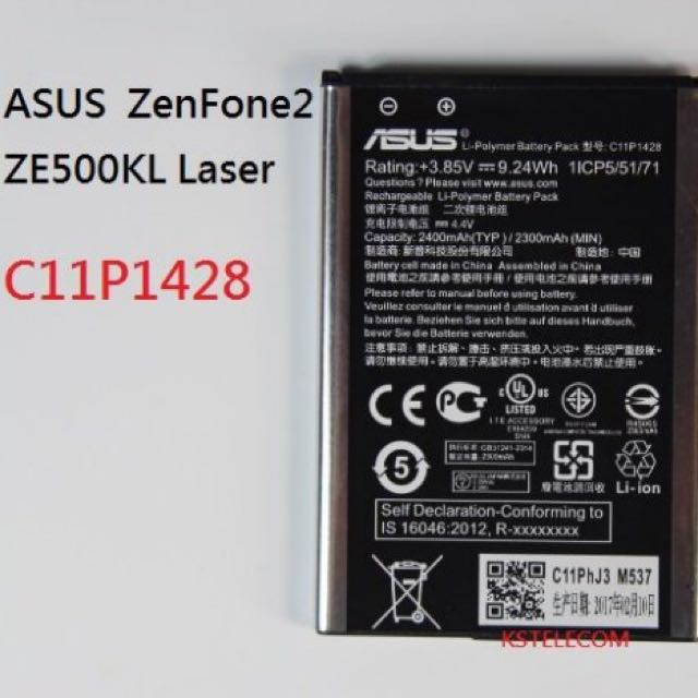 華碩ZE500KL手機電池 ZenFone 2 Laser原廠電池 ASUS C11P1428電池
