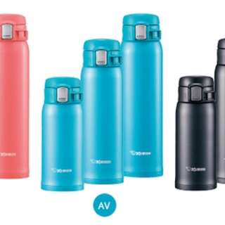 $50 ZOJIRUSHI 340ml TUFF Thermal Flask Mug