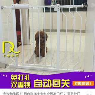 Safty Gate For Babies Or Pets