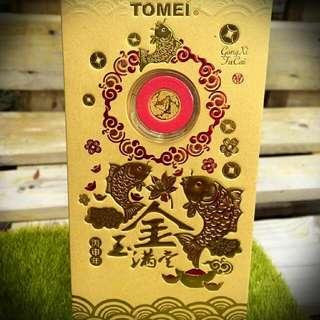 🌟Tomei Lunar New Year Koi Fish > 1 Gram Gold Coin🌟😍