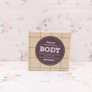 Klairs Manuka Honey & Choco Body Soap (Share 15 gr)