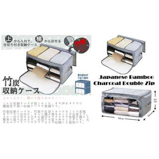 Japanese Storage Organizer - Double Zipper