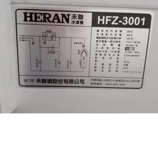 HERAN禾聯冷凍櫃_HFZ-3001_300L