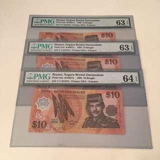 1996 Brunei $10 Polymer With First Prefix C1 3 Run