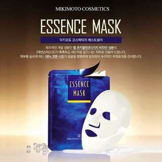 Mikimoto Pearl Essence Mask Pack