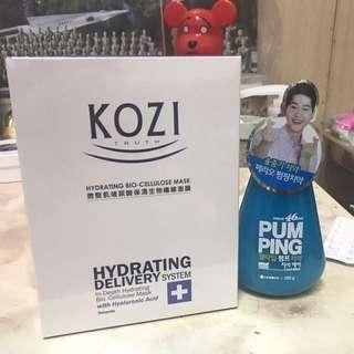 KOZI 蔻姿 微整肌玻尿酸保濕生物纖維面膜+LG PUMPING 按壓式牙膏