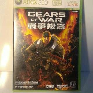 🚚 XBOX360(中文版) 戰爭機器 盒書齊全 保存良好/網拍最低價