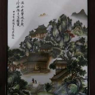 China Art Work