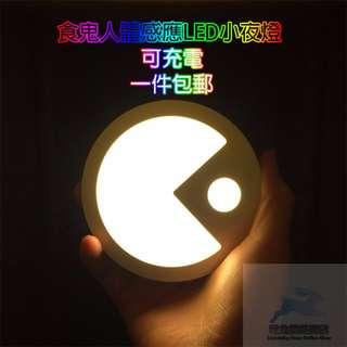 (全新*一件包郵順豐門市)食鬼人體自動感應LED小夜燈(暖光,充電型) Night Light ($140揀兩件)