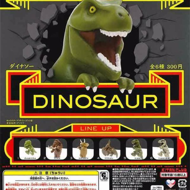 恐龍杯緣子系列 扭蛋