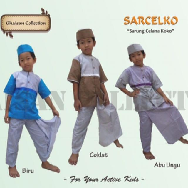 Sarcel Koko