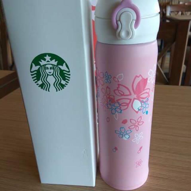 Starbucks Floral Ponk tumbler