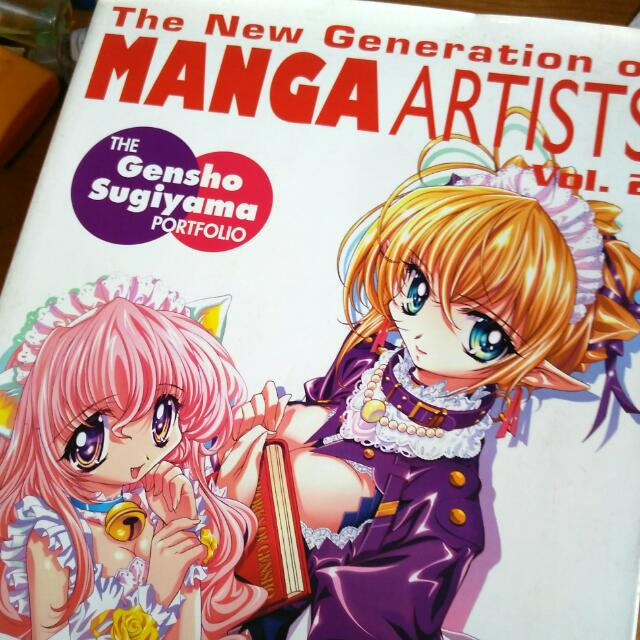 The New Generation Of Manga Artists Vol. 2