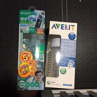 Avent PP奶瓶+優生奶嘴