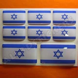 3D Sticker ISRAEL FLAG 8pcs