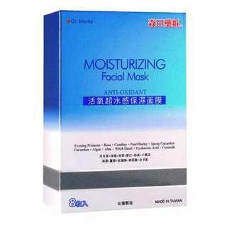 DR. Morita - Moisturizing Facial Mask (ANTI-OXIDANT) 森田藥粧活氧超水感保濕面膜8入