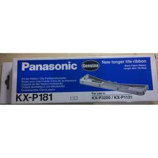PANASONIC KX-P181 KXP181 Compatible Ribbon For KX-P3200 / KX-P1131