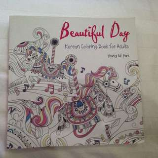 Korean Coloring Book For Adult