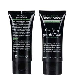 Black Facial Mask Blackhead Removal Deep Cleansing Charcoal Mask