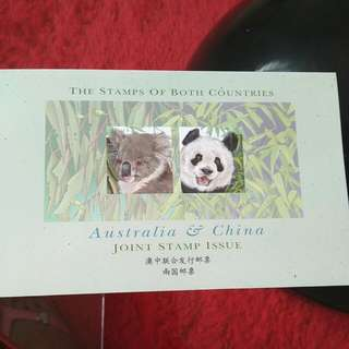 Australia & China Joint Stamp Issue