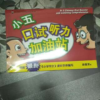 Chinese Oral And Listening Enrichment P5
