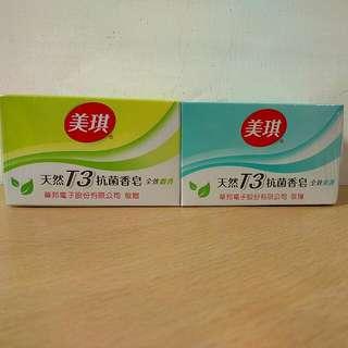 🚚 [Ericaca 愛挖寶] 美琪天然T3抗菌香皂4入(麝香*2、加護*2),全新未使用~❤