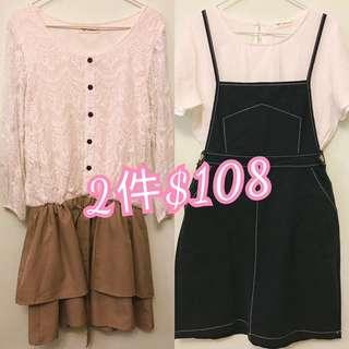 2條連身裙$108